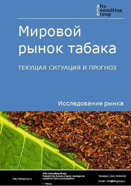Импорт табачных изделий в россии купить сигареты лд 100 с кнопкой